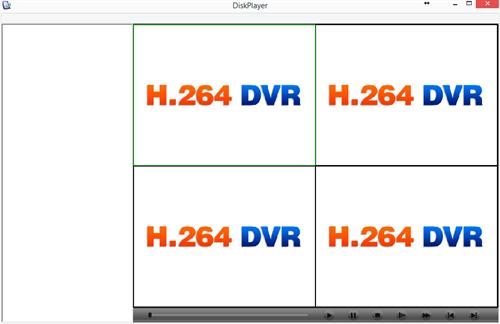 Программа для просмотр архивных файлов с жесткого диска на ПК - фото 3851