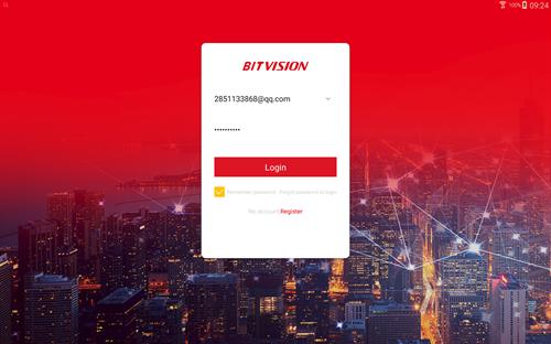 BITVISION HD бесплатное приложение для просмотра камер - фото 4258