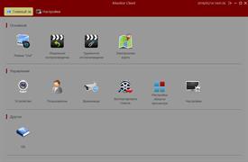 Программа для просмотра регистраторов и IP камер