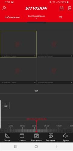 BITVISION бесплатное приложение для просмотра камер - фото 4248