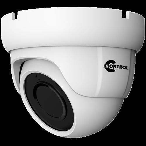 Антивандальная широкоугольная AHD камера, 2 Мегапикселя SONY STARVIS, 1080P, ИК подсветка 20 метров - фото 4291