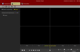 VMS Lite бесплатная программа для просмотра камер - фото 4089