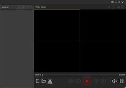 iVMS320 бесплатная программа для просмотра камер - фото 4362